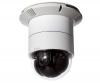 Високошвидкісна ip камера D-link DCS-6616