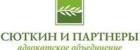 logo_rus_new